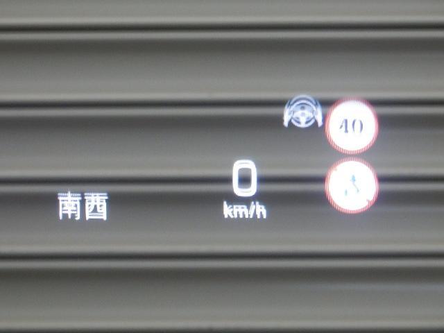 「メルセデスベンツ」「Eクラス」「セダン」「京都府」の中古車27