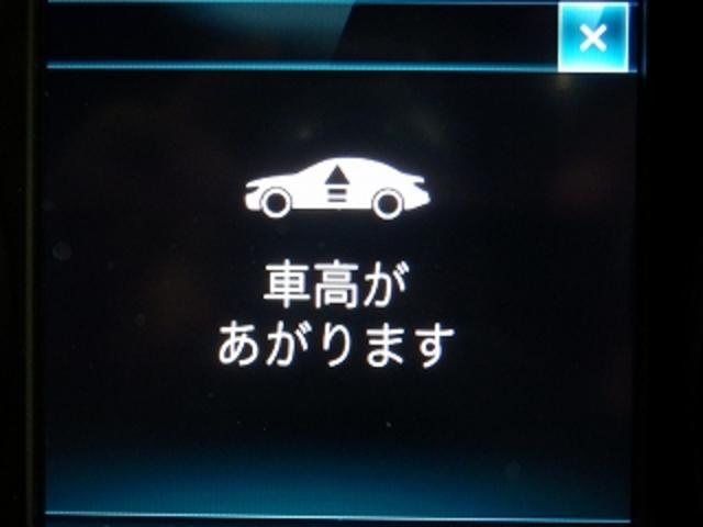 「メルセデスベンツ」「Cクラスワゴン」「ステーションワゴン」「京都府」の中古車29