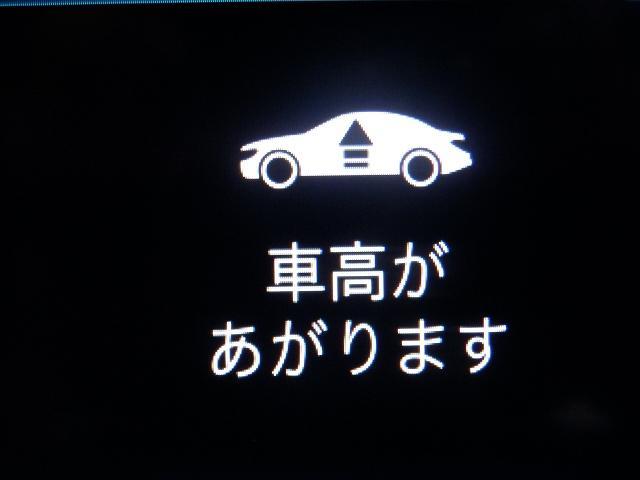 「メルセデスベンツ」「Cクラス」「セダン」「京都府」の中古車22