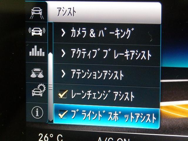 「メルセデスベンツ」「Cクラス」「セダン」「京都府」の中古車31