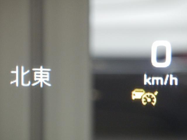 「その他」「Cクラスステーションワゴン」「ステーションワゴン」「京都府」の中古車17