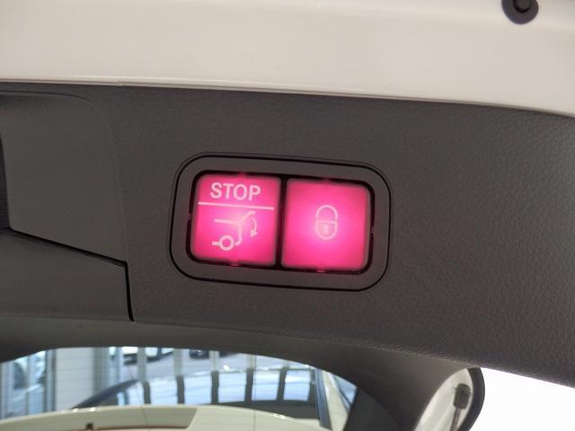 「その他」「Cクラスステーションワゴン」「ステーションワゴン」「京都府」の中古車42
