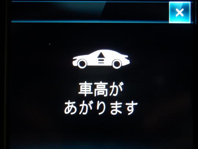 「メルセデスベンツ」「Cクラスワゴン」「ステーションワゴン」「京都府」の中古車25