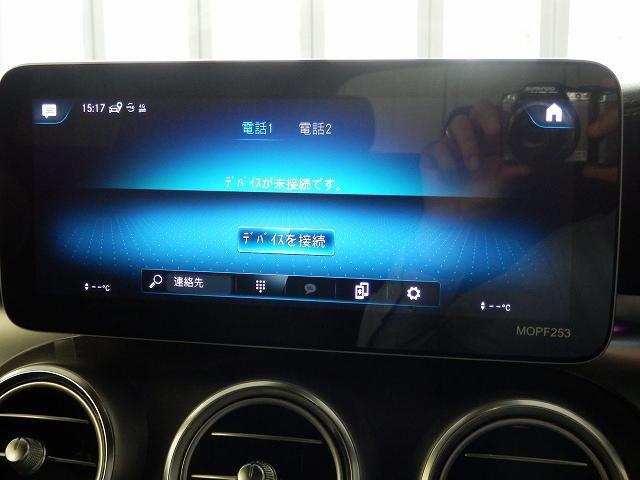 「メルセデスベンツ」「GLC」「SUV・クロカン」「京都府」の中古車42