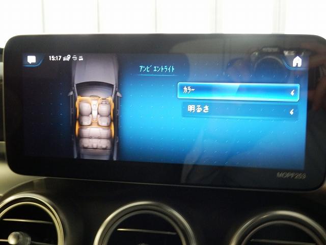 「メルセデスベンツ」「GLC」「SUV・クロカン」「京都府」の中古車45