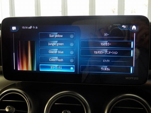 「メルセデスベンツ」「GLC」「SUV・クロカン」「京都府」の中古車46