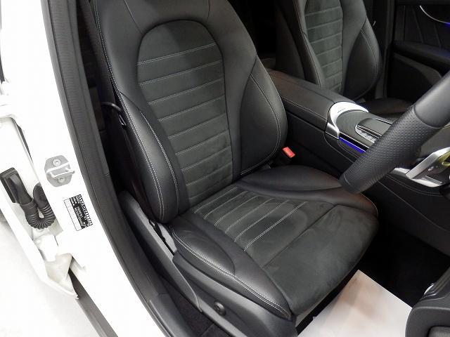 「メルセデスベンツ」「GLC」「SUV・クロカン」「京都府」の中古車28
