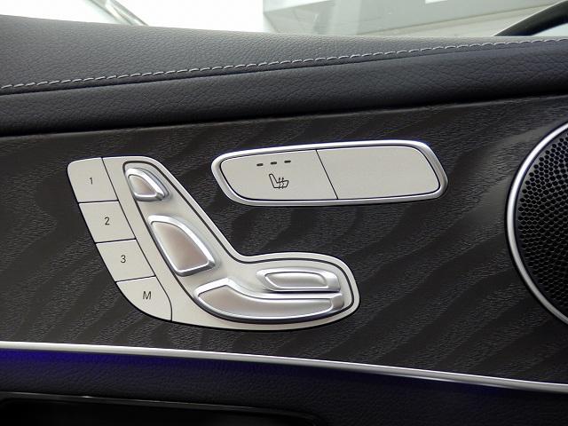 「メルセデスベンツ」「GLC」「SUV・クロカン」「京都府」の中古車32