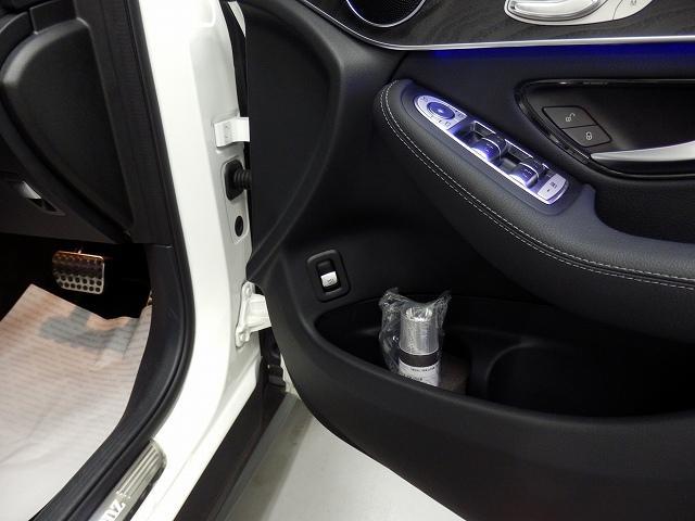 「メルセデスベンツ」「GLC」「SUV・クロカン」「京都府」の中古車40