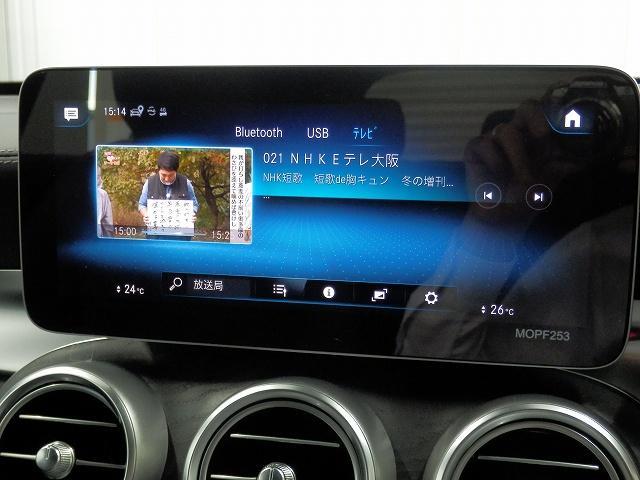 「メルセデスベンツ」「GLC」「SUV・クロカン」「京都府」の中古車57
