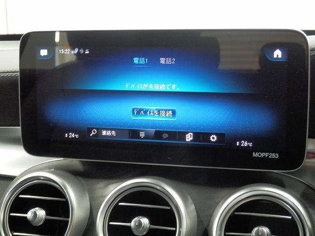 「メルセデスベンツ」「GLC」「SUV・クロカン」「京都府」の中古車58