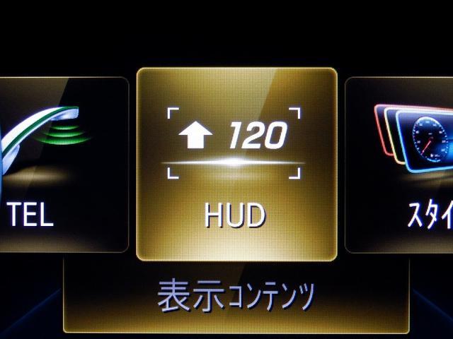 C200アバンギャルド 本革ベージュレザーシート・パノラミックスライディングルーフ・レーダーセーフティパッケージ・ブルメスターサラウンドシステム(18枚目)