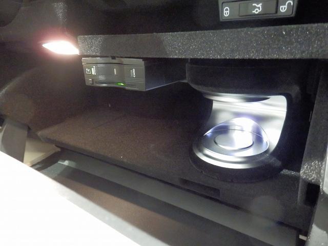 C200アバンギャルド 本革ベージュレザーシート・パノラミックスライディングルーフ・レーダーセーフティパッケージ・ブルメスターサラウンドシステム(27枚目)