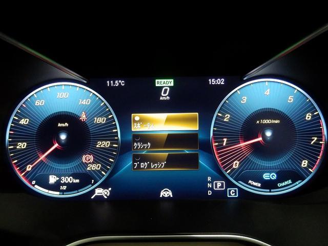 C200アバンギャルド 本革ベージュレザーシート・パノラミックスライディングルーフ・レーダーセーフティパッケージ・ブルメスターサラウンドシステム(39枚目)
