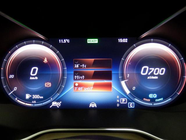 C200アバンギャルド 本革ベージュレザーシート・パノラミックスライディングルーフ・レーダーセーフティパッケージ・ブルメスターサラウンドシステム(41枚目)