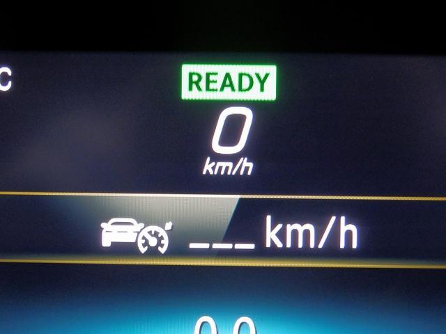 C200アバンギャルド 本革ベージュレザーシート・パノラミックスライディングルーフ・レーダーセーフティパッケージ・ブルメスターサラウンドシステム(44枚目)