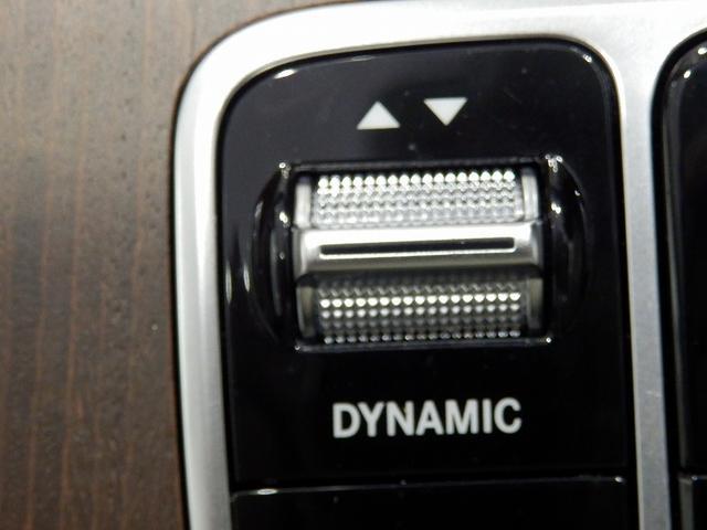 C200アバンギャルド 本革ベージュレザーシート・パノラミックスライディングルーフ・レーダーセーフティパッケージ・ブルメスターサラウンドシステム(50枚目)