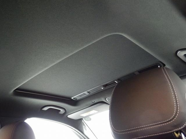 GLC220d 4マチック クーペ AMGライン レザーエクスクルーシブパッケージ・スライディングルーフ・MBUX・ヘッドアップディスプレイ・12.3インチコクピットディスプレイ・本革レザーシート・フロントパワーシート・シートベンチレーター(前席)(17枚目)