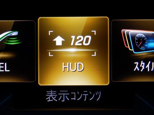 GLC220d 4マチック クーペ AMGライン レザーエクスクルーシブパッケージ・スライディングルーフ・MBUX・ヘッドアップディスプレイ・12.3インチコクピットディスプレイ・本革レザーシート・フロントパワーシート・シートベンチレーター(前席)(20枚目)