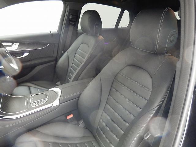 GLC220d 4マチック クーペ AMGライン レザーエクスクルーシブパッケージ・スライディングルーフ・MBUX・ヘッドアップディスプレイ・12.3インチコクピットディスプレイ・本革レザーシート・フロントパワーシート・シートベンチレーター(前席)(29枚目)
