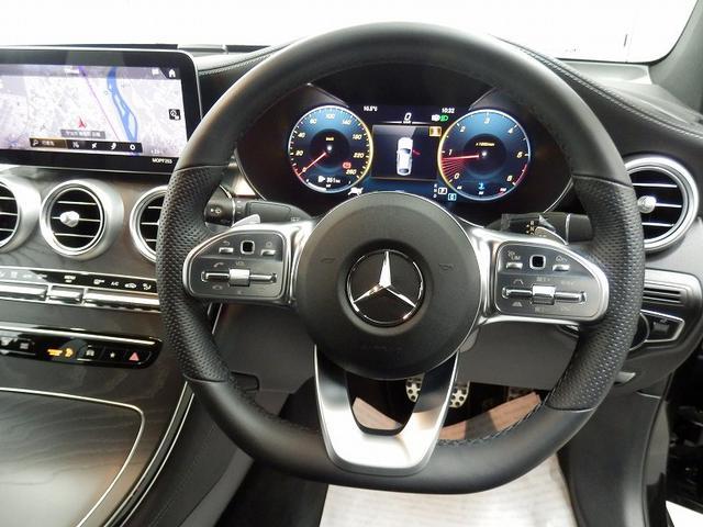 GLC220d 4マチック クーペ AMGライン レザーエクスクルーシブパッケージ・スライディングルーフ・MBUX・ヘッドアップディスプレイ・12.3インチコクピットディスプレイ・本革レザーシート・フロントパワーシート・シートベンチレーター(前席)(39枚目)