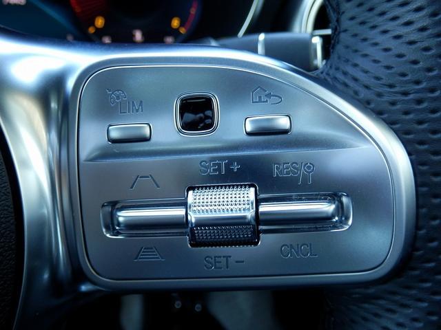 GLC220d 4マチック クーペ AMGライン レザーエクスクルーシブパッケージ・スライディングルーフ・MBUX・ヘッドアップディスプレイ・12.3インチコクピットディスプレイ・本革レザーシート・フロントパワーシート・シートベンチレーター(前席)(40枚目)