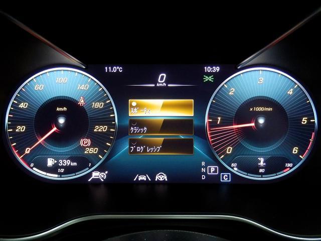 GLC220d 4マチック クーペ AMGライン レザーエクスクルーシブパッケージ・スライディングルーフ・MBUX・ヘッドアップディスプレイ・12.3インチコクピットディスプレイ・本革レザーシート・フロントパワーシート・シートベンチレーター(前席)(43枚目)