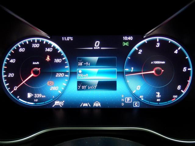 GLC220d 4マチック クーペ AMGライン レザーエクスクルーシブパッケージ・スライディングルーフ・MBUX・ヘッドアップディスプレイ・12.3インチコクピットディスプレイ・本革レザーシート・フロントパワーシート・シートベンチレーター(前席)(44枚目)
