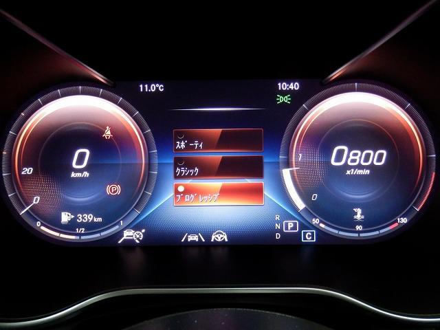 GLC220d 4マチック クーペ AMGライン レザーエクスクルーシブパッケージ・スライディングルーフ・MBUX・ヘッドアップディスプレイ・12.3インチコクピットディスプレイ・本革レザーシート・フロントパワーシート・シートベンチレーター(前席)(45枚目)