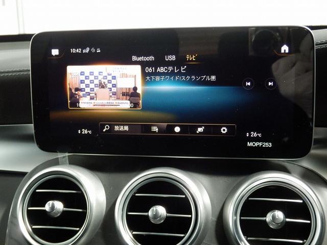 GLC220d 4マチック クーペ AMGライン レザーエクスクルーシブパッケージ・スライディングルーフ・MBUX・ヘッドアップディスプレイ・12.3インチコクピットディスプレイ・本革レザーシート・フロントパワーシート・シートベンチレーター(前席)(50枚目)