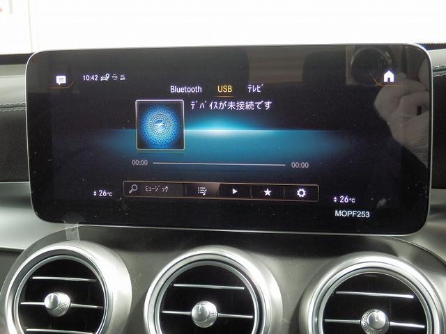 GLC220d 4マチック クーペ AMGライン レザーエクスクルーシブパッケージ・スライディングルーフ・MBUX・ヘッドアップディスプレイ・12.3インチコクピットディスプレイ・本革レザーシート・フロントパワーシート・シートベンチレーター(前席)(52枚目)