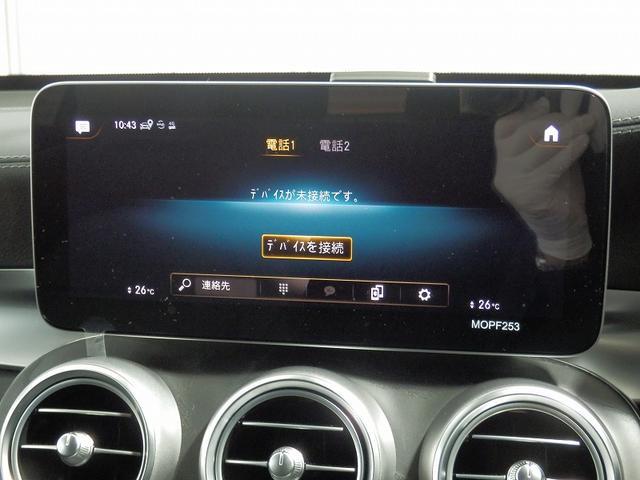 GLC220d 4マチック クーペ AMGライン レザーエクスクルーシブパッケージ・スライディングルーフ・MBUX・ヘッドアップディスプレイ・12.3インチコクピットディスプレイ・本革レザーシート・フロントパワーシート・シートベンチレーター(前席)(53枚目)