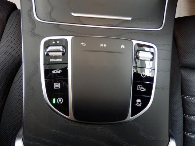 GLC220d 4マチック クーペ AMGライン レザーエクスクルーシブパッケージ・スライディングルーフ・MBUX・ヘッドアップディスプレイ・12.3インチコクピットディスプレイ・本革レザーシート・フロントパワーシート・シートベンチレーター(前席)(54枚目)