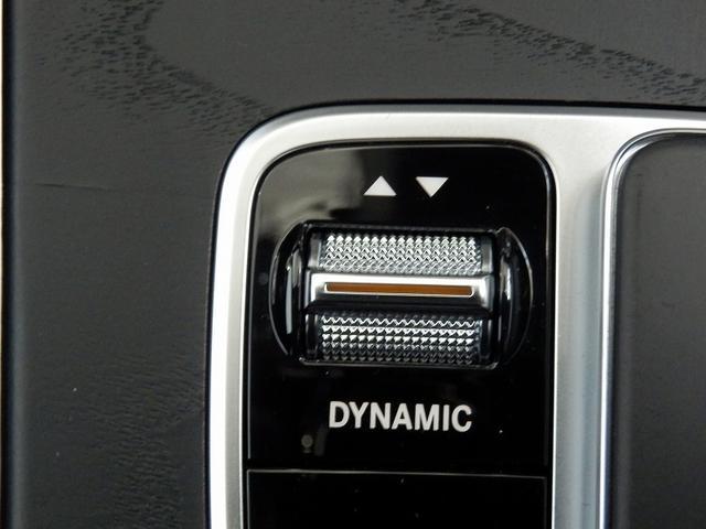 GLC220d 4マチック クーペ AMGライン レザーエクスクルーシブパッケージ・スライディングルーフ・MBUX・ヘッドアップディスプレイ・12.3インチコクピットディスプレイ・本革レザーシート・フロントパワーシート・シートベンチレーター(前席)(57枚目)