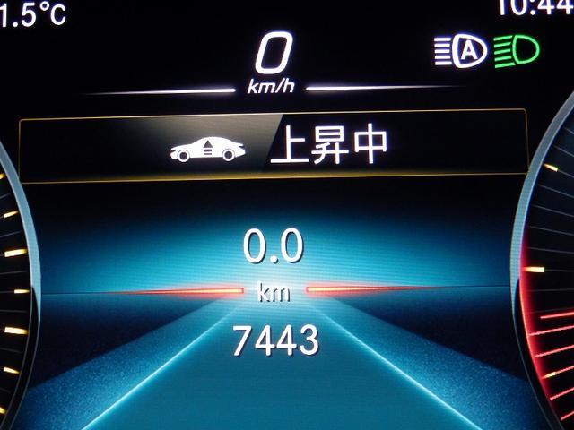 GLC220d 4マチック クーペ AMGライン レザーエクスクルーシブパッケージ・スライディングルーフ・MBUX・ヘッドアップディスプレイ・12.3インチコクピットディスプレイ・本革レザーシート・フロントパワーシート・シートベンチレーター(前席)(59枚目)