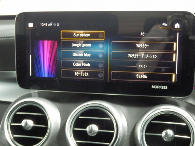 GLC220d 4マチック クーペ AMGライン レザーエクスクルーシブパッケージ・スライディングルーフ・MBUX・ヘッドアップディスプレイ・12.3インチコクピットディスプレイ・本革レザーシート・フロントパワーシート・シートベンチレーター(前席)(63枚目)
