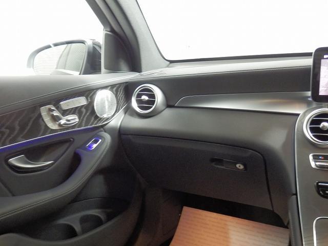 GLC220d 4マチック クーペ AMGライン レザーエクスクルーシブパッケージ・スライディングルーフ・MBUX・ヘッドアップディスプレイ・12.3インチコクピットディスプレイ・本革レザーシート・フロントパワーシート・シートベンチレーター(前席)(67枚目)