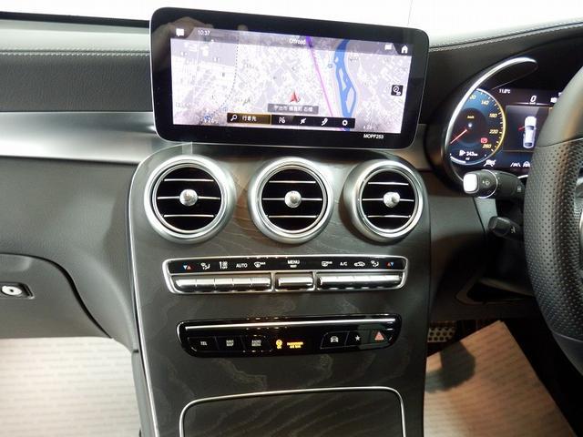 GLC220d 4マチック クーペ AMGライン レザーエクスクルーシブパッケージ・スライディングルーフ・MBUX・ヘッドアップディスプレイ・12.3インチコクピットディスプレイ・本革レザーシート・フロントパワーシート・シートベンチレーター(前席)(69枚目)