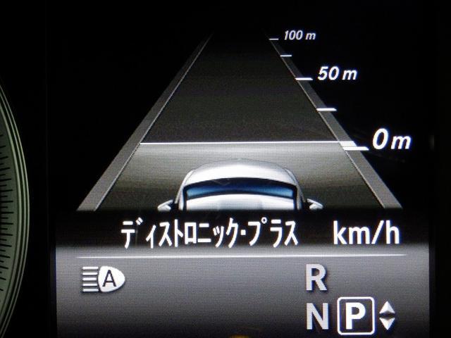 B180 レーダーセーフティパッケージ・オートマチックハイビーム・ナビゲーション・バックカメラ・DTV・CD・DVD(19枚目)