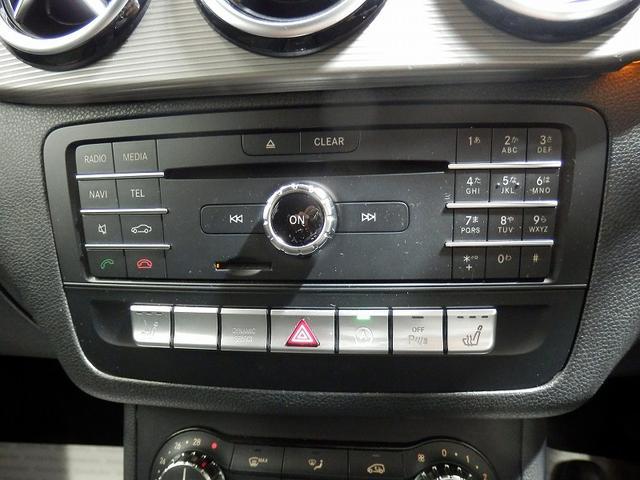 B180 レーダーセーフティパッケージ・オートマチックハイビーム・ナビゲーション・バックカメラ・DTV・CD・DVD(25枚目)