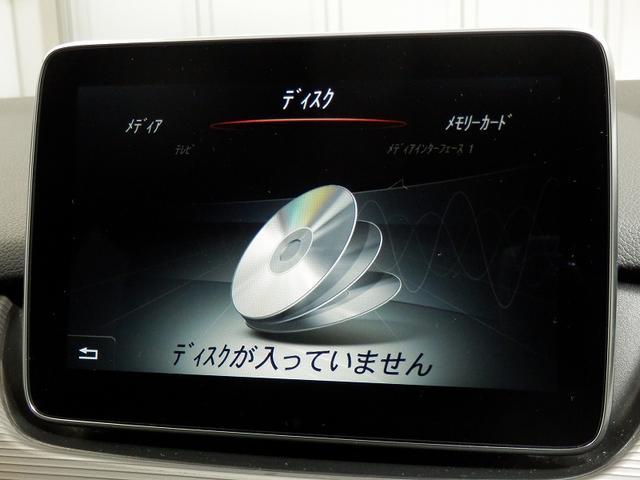 B180 レーダーセーフティパッケージ・オートマチックハイビーム・ナビゲーション・バックカメラ・DTV・CD・DVD(32枚目)