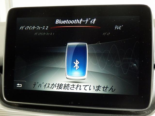 B180 レーダーセーフティパッケージ・オートマチックハイビーム・ナビゲーション・バックカメラ・DTV・CD・DVD(36枚目)