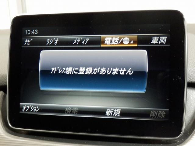 B180 レーダーセーフティパッケージ・オートマチックハイビーム・ナビゲーション・バックカメラ・DTV・CD・DVD(37枚目)