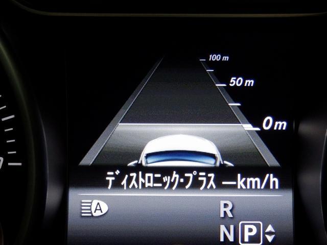 A250 シュポルト 4マチック レーダーセーフティパッケージ・ナビゲーション・バックカメラ・DTV(19枚目)