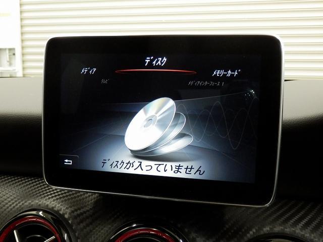 A250 シュポルト 4マチック レーダーセーフティパッケージ・ナビゲーション・バックカメラ・DTV(48枚目)