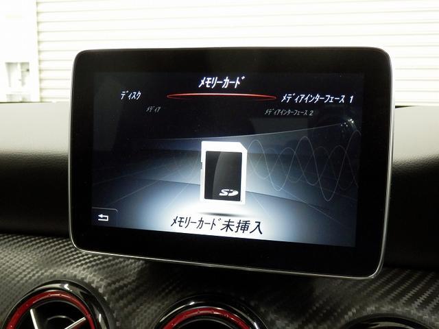 A250 シュポルト 4マチック レーダーセーフティパッケージ・ナビゲーション・バックカメラ・DTV(49枚目)