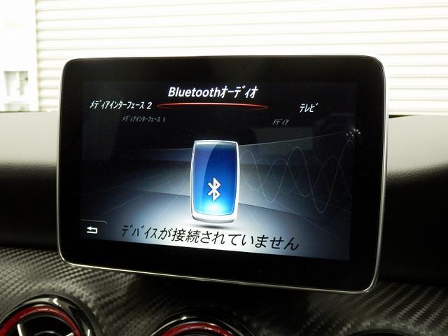 A250 シュポルト 4マチック レーダーセーフティパッケージ・ナビゲーション・バックカメラ・DTV(52枚目)