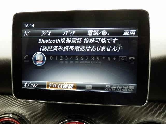 A250 シュポルト 4マチック レーダーセーフティパッケージ・ナビゲーション・バックカメラ・DTV(53枚目)