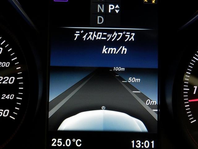 C200 4マチックアバンギャルド 4MATIC・レーダーセーフティパッケージ・ナビゲーション・バックカメラ・キーレスゴーシステム・LEDヘッドライト・オートマチックハイビーム(24枚目)