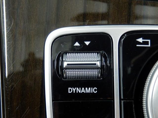 C200 4マチックアバンギャルド 4MATIC・レーダーセーフティパッケージ・ナビゲーション・バックカメラ・キーレスゴーシステム・LEDヘッドライト・オートマチックハイビーム(27枚目)